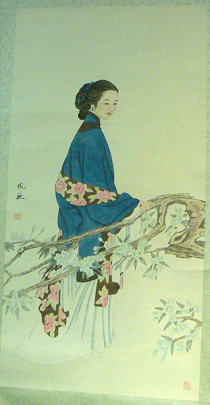 выставка китайских акварелистов