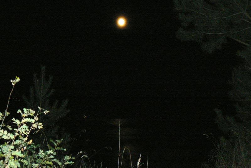 Лунные краски